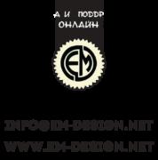 Изработка на сайтове и Изработка на Онлайн магазини на достъпни цени в Пловдив ☎ 0885 65 55 70